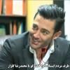 محمد رضا گلزار | مصاحبه بامحمدرضاگلزار:طرف مردم ایستاده ام!