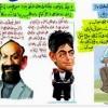 محمد رضا گلزار | طنز تلخ روزنامه هفت صبح!