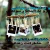 محمد رضا گلزار | شعر و گرافی گلزاری با اولین آهنگ رضا گلزار (2) + فتوکلیپ آهنگ رضا گلزار