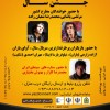 محمد رضا گلزار | رضاگلزار هم اکنون در یزد!