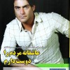 محمد رضا گلزار | گفت و گوی کامل مجله ی زندگی ایرانی با رضا گلزار