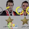 محمد رضا گلزار | دقایقی طلایی تا انتشار مسابقه یار دوازدهم