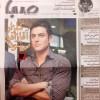 محمد رضا گلزار | حبیباله کاسه ساز «آقا زاده» را شبیه به زندگی ادواردو آنیلی میسازد !+ خبر تکمیلی