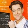 محمد رضا گلزار | پیام جدید محمدرضاگلزار (خوشحالی از صلح غزه)