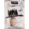 محمد رضا گلزار | رونمایی از تازه ترین پوستر فیلم مادر قلب اتمی