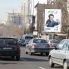 محمد رضا گلزار | آغاز تبلیغات جی یو ام با حضور محمدرضاگلزار در تهران