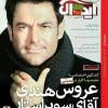 محمد رضا گلزار | زندگی ایده آل:گفتگوی اختصاصی با محمدرضاگلزار در بمبیی