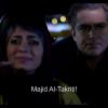 محمد رضا گلزار | تمجید پگاه اهنگرانی از بازی محمد رضا گلزار
