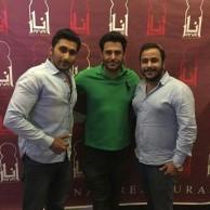 محمد رضا گلزار | رضاگلزار با دوستان همیشگی در رستوران انار