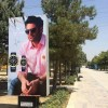 محمد رضا گلزار | بیلبورد و استرابورد رضا گلزار و تبلیغات لوندویل، دریاچه خلیج فارس تهران
