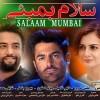 محمد رضا گلزار | مردم از تماشای «سلام بمبئی» راضی خواهند شد