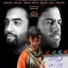 محمد رضا گلزار | آخرین آمار فروش فیلمها به روایت پخشکنندگان