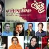 محمد رضا گلزار | منتظر عاشقانه محمدرضا گلزار باشید+ویدیو
