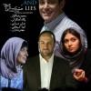 محمد رضا گلزار | خشکسالى و دروغ در جشنواره واشنگتن دى سى