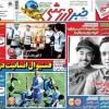 محمد رضا گلزار | پیام جالب محمدرضا گلزار برای علی کریمی