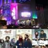 محمد رضا گلزار | سقوط رتبه نمایشی سینما آزادی