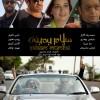 محمد رضا گلزار | ویدیوهای منتشر شده از سلام بمبیی