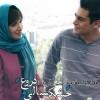 محمد رضا گلزار | فقط یک هفته براى نمایش فیلم خشکسالى و دروغ زمان باقى مانده