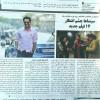 محمد رضا گلزار | سینماها چشم انتظار ۱۷ فیلم جدید