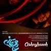 محمد رضا گلزار | حضور افتخاری یکتا ناصر در «عاشقانه»