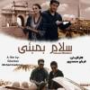 محمد رضا گلزار | گزارش آماری از پرفروشترینهای ۹۵ در سینما
