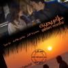 محمد رضا گلزار   فروش ششصد میلیونی سلام بمبئی در اولین روز اکران