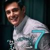 محمد رضا گلزار | فقط هفت روز مانده تا پایان اکران فیلم خشکسالی و دروغ