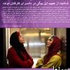 محمد رضا گلزار | شکایت تهیه کننده «مادر قلب اتمی» از معاونت اداره نظارت سازمان سینمایی