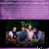 محمد رضا گلزار | واکنش پدرام علیزاده کارگردان خشکسالی و دروغ به صحبت های حمزه زاده