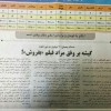 محمد رضا گلزار | ۱۳ فیلم روی پرده گیشهسینما همچنان در رونق