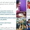 محمد رضا گلزار | از مجیدی تا گلزار؛ حمایت سینماگران ایرانی از نرگس کلباسی