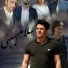 محمد رضا گلزار | قربان محمدپور : وقتی سلام بمبئی رکورددار فیلمهای ایرانی می شود