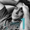 محمد رضا گلزار | تنها یک روز مانده تا پایان اکران فیلم خشکسالی و دروغ در سینماهای تهران