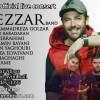 محمد رضا گلزار | آغاز بلیط فروشی اولین کنسرت رسمی محمدرضا گلزار