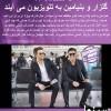 محمد رضا گلزار | محمدرضا گلزار مهمان یلدای تلویزیون
