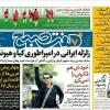 محمد رضا گلزار | واکنش حسین فرحبخش به فروش بالای فیلم هندی گلزار