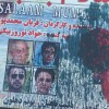 محمد رضا گلزار | حمله به فیلم سلام بمبئی