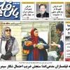 محمد رضا گلزار | ادامه اکران فیلم سلام بمبیی در ۵۶ سینمای شهرستان