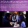 محمد رضا گلزار | سلام بمبئی چهارمین فیلم پر فروش سال