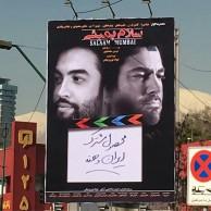 محمد رضا گلزار | رضا گلزار بر بام تبلیغات، از سریال تا فیلم و موزیک