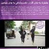 محمد رضا گلزار | آغاز دوبله سلام بمبیی جلیلوند بجای رضاگلزار