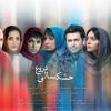 محمد رضا گلزار | پروانه نمایش نسخه نمایش خانگی فیلم خشکسالی و دروغ صادر شد