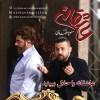 محمد رضا گلزار | دو میلیون دانلود غیرقانونی سریال عاشقانه