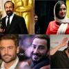 محمد رضا گلزار | چهره سال ۹۵ سینمای ایران را شما انتخاب کنید (مرحله نهایی)