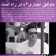 محمد رضا گلزار | مصاحبه تی وی پلاس با رضا گلزار در حاشیه فستیوال لوندویل
