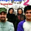 محمد رضا گلزار | «توفیق اجباری ۲ » در راه است