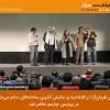 محمد رضا گلزار | وقتی بهمن فرمانآرا فلسفه اسم فیلمش، «دلم میخواد» را افشا کرد!