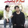 محمد رضا گلزار | «سلام بمبئی» به شبکه نمایش خانگی میآید
