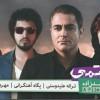 محمد رضا گلزار | مادر قلب اتمی ۲ روزه ۲۴۰ میلیونی شد