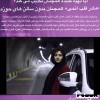 محمد رضا گلزار | مادر قلب اتمی همچنان بدون سالن های حوزه
